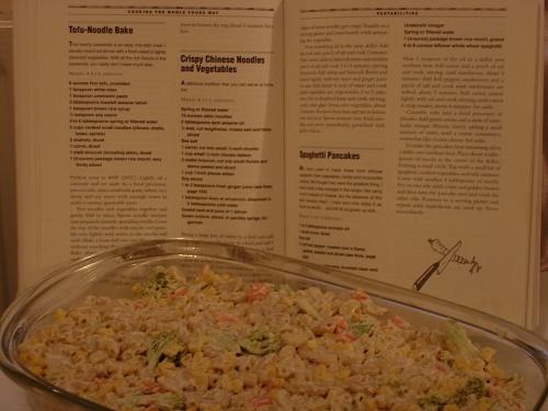 christinas-tofu-noodle-bake.jpg